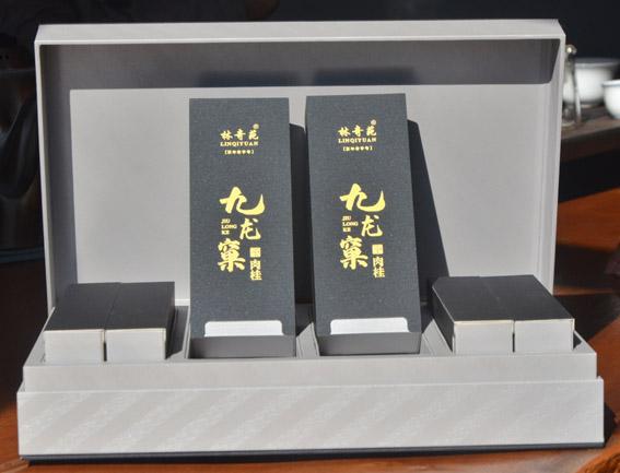 礼盒(九龙窠肉桂)