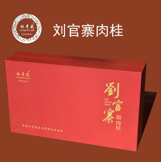 刘官寨内桂礼盒
