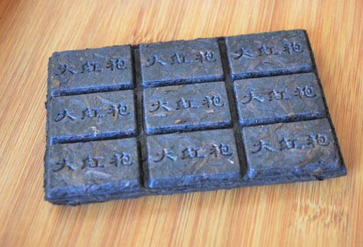 【陈年正岩大红袍茶饼1】