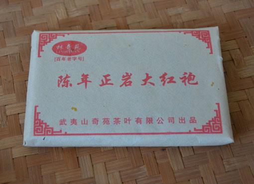 【陈年正岩大红袍茶饼2】
