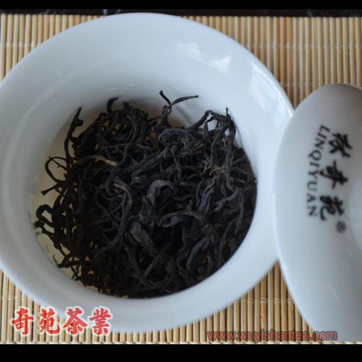 【特级正山小种红茶(麻栗)】